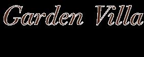 Garden Villa Ενοικιαζόμενα Δωμάτια